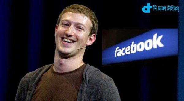 The expansion of the Internet appreciated Mark Zuckerberg