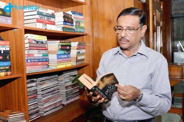 minister Obaidul Kader  novels & movies