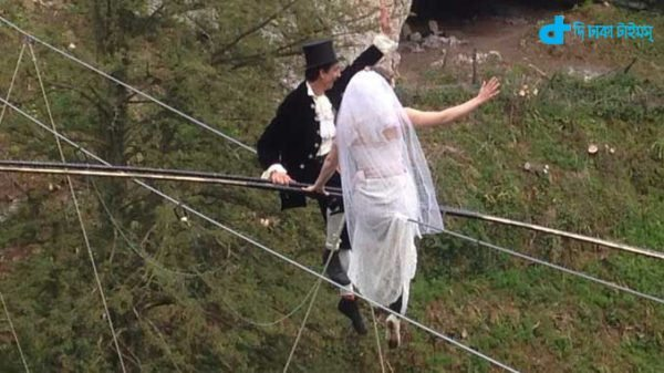 over 80 feet of rope to get married