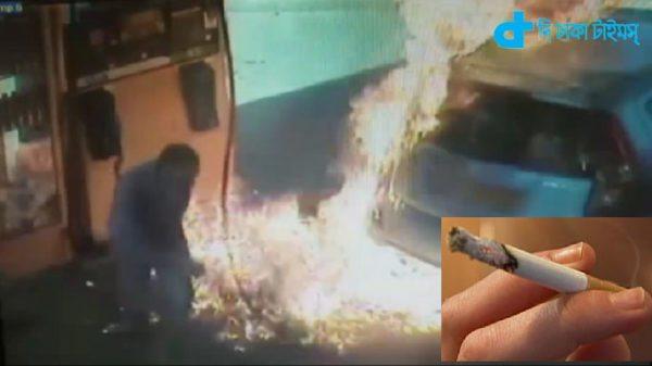 smoking & fire