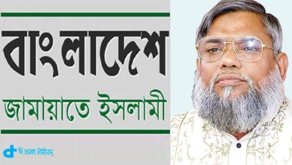 48-hour strike called by Jamaat
