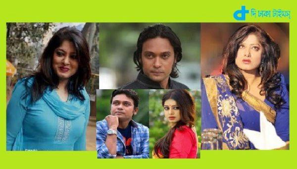 Bengali Movie Night of passengers