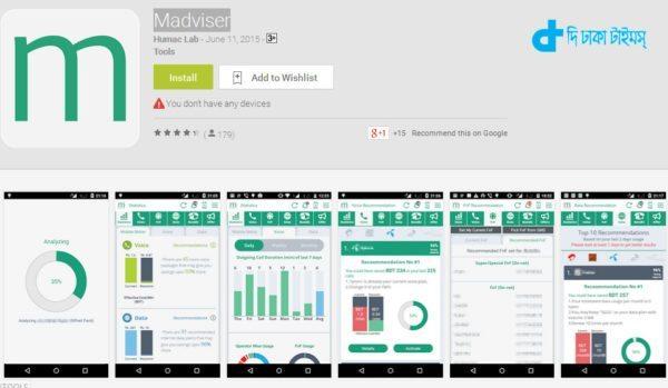 Madviser Mobile App