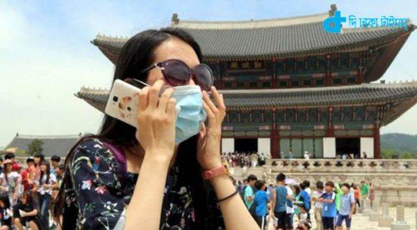 Marsh virus outbreak in South Korea