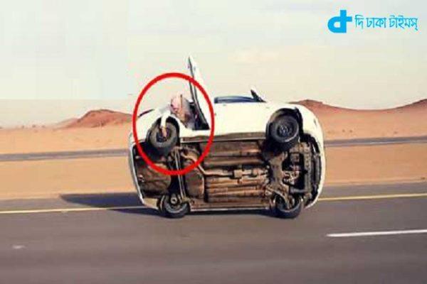 Moving car & wheel