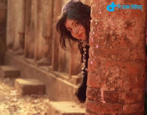 Porshi music video