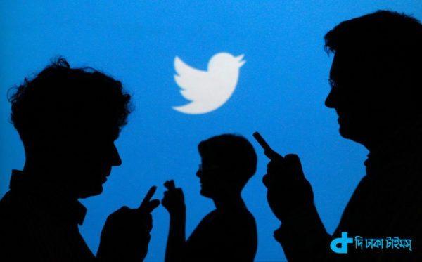 Twitter 25 percent  news fake