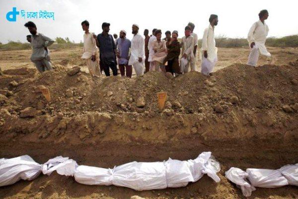 death of Pakistan