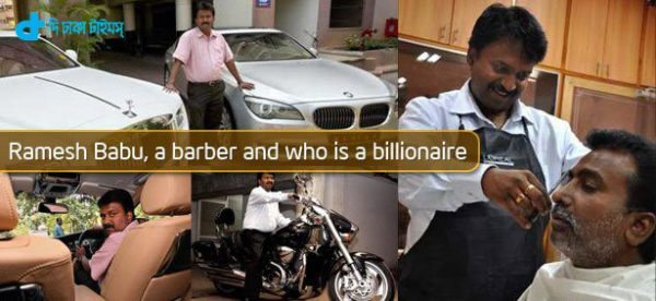 story of a millionaire barber-02