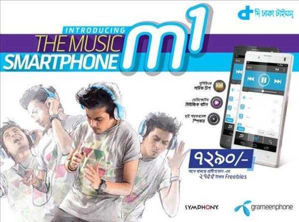 symphony M1