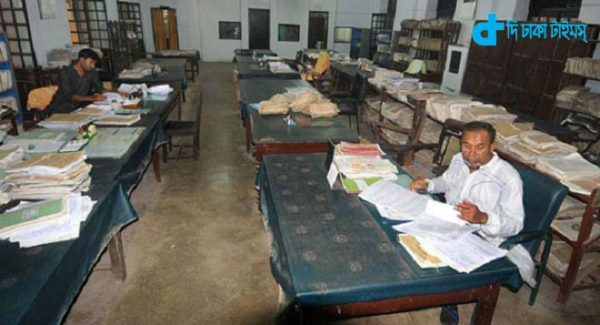Eid & Office presence