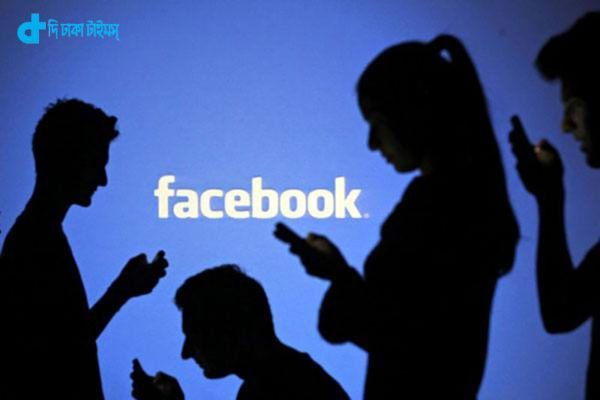 Facebook users under a fake ID is coming