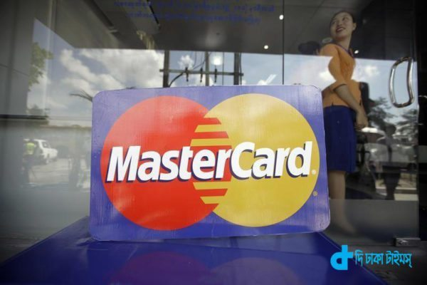 Mastercard & identify the look
