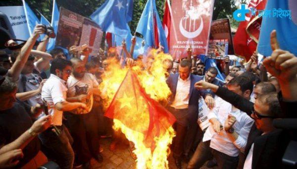 Uighur Muslims & turkey