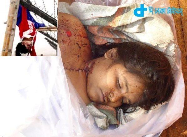 Bangladeshi-girl-Felony