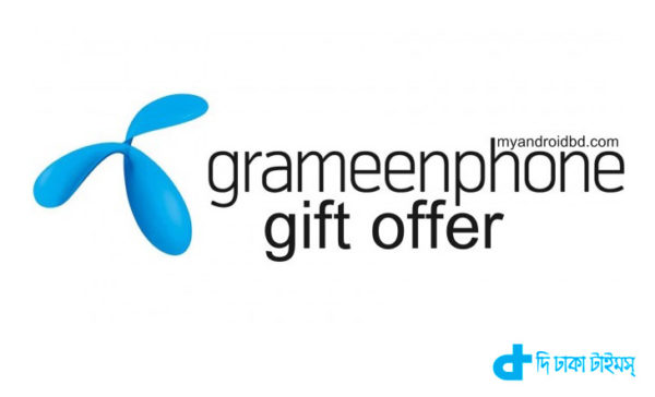 Grameenphone 1 GB internet at only 10