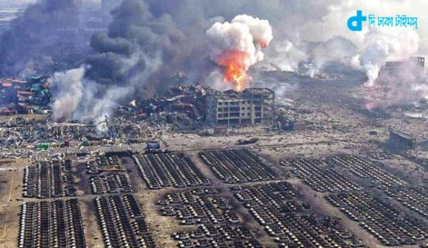 Rescued the explosion in China