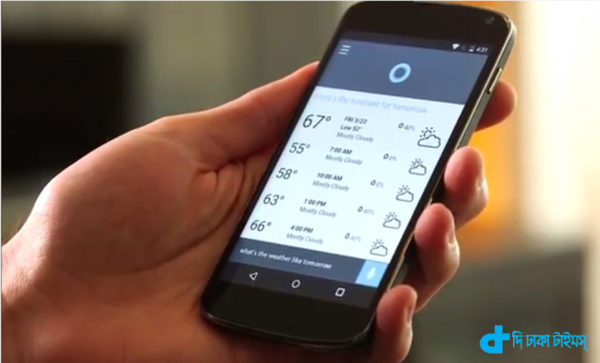 Windows cortana arrived for android