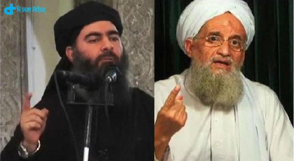 Al-Qaeda iso strong warning