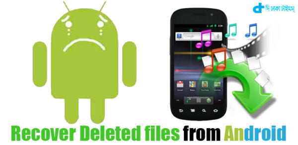 Android deleted files