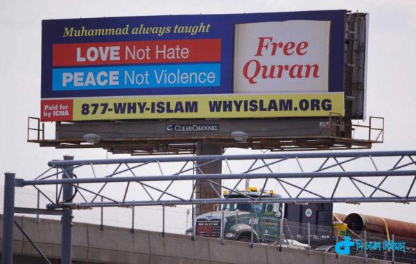 Islam a real word billboard campaign