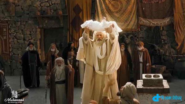 Oscar nominations for Muhammad (s