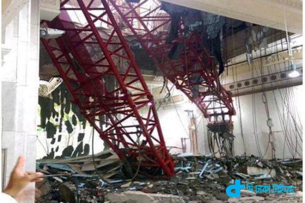 Saudi Arabia building collapsed killing 87 Haji
