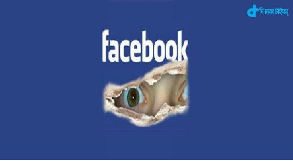 Surveillance & Facebook