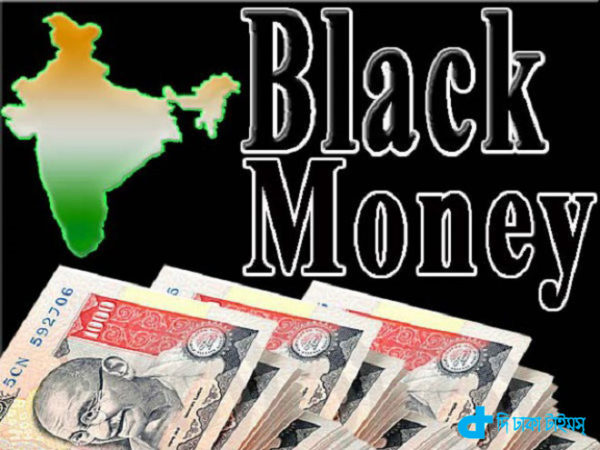Black money in India, only 638