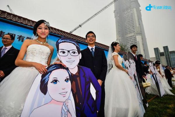 China's Wife sharing