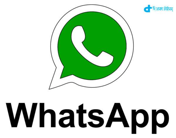 Google Drive & WhatsApp