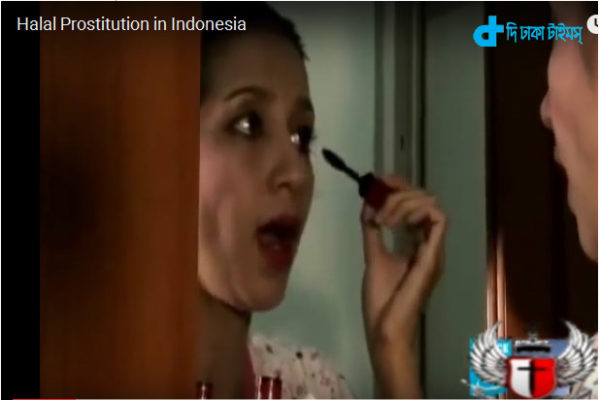 Halal Prostitution in Indonesia