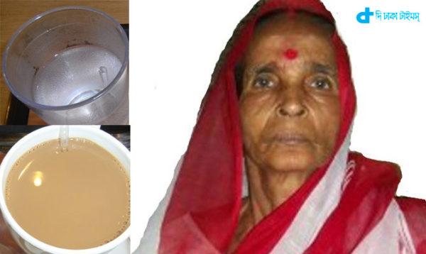Just 35 years of tea-water feed