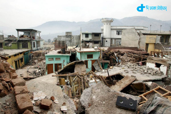 Pakistan devastating earthquake