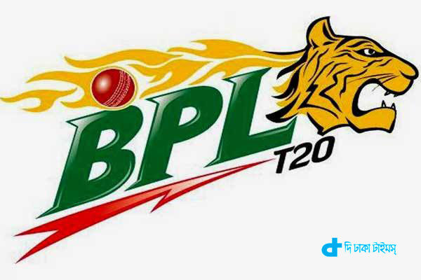 BPL to fight Crowdy