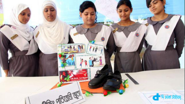 Eve-teasing resistant shoes