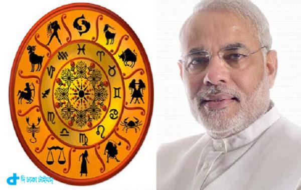 Narendra Modi & astrologer