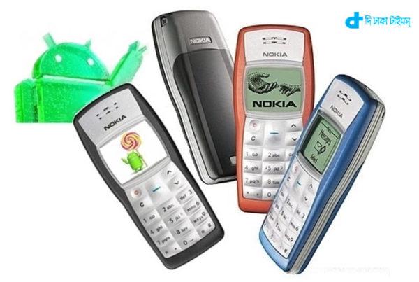 Nokia 1100 coming again