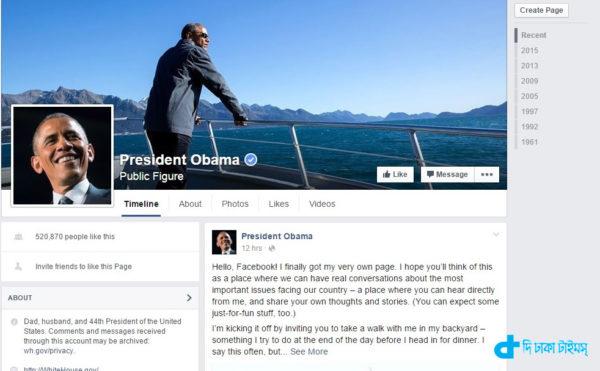 Obama Facebook 'like' you want