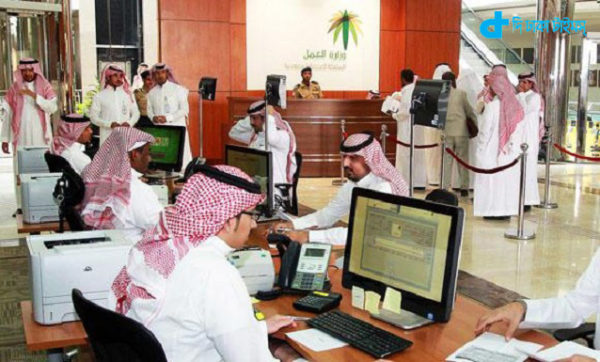 Saudi visa is going online