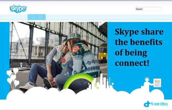 Skype share the benefits