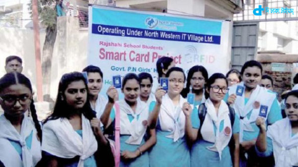 Smart ID cards &  students
