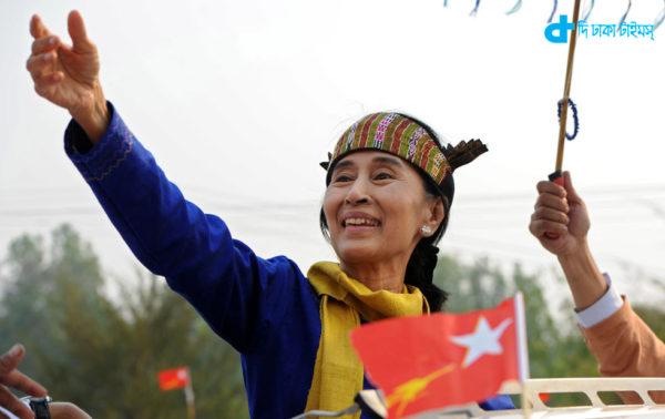 Suu Kyi's improbable win