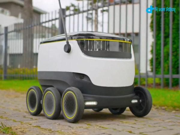 robot & goods