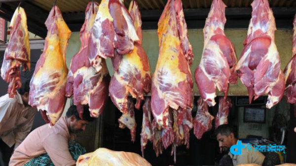 sale of beef