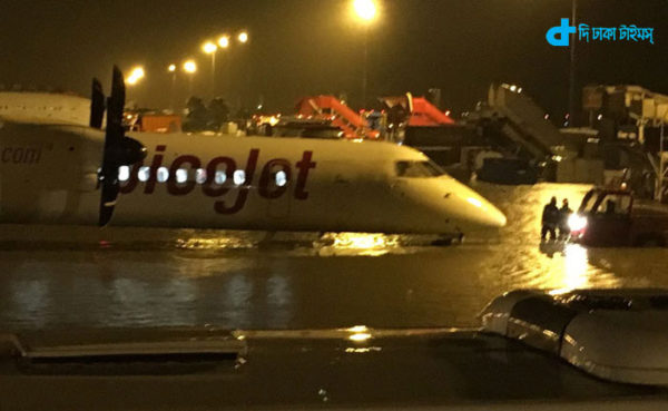 Airports in Tamil Nadu hit by floods