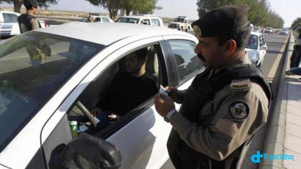 Saudi Arabia & traffic law