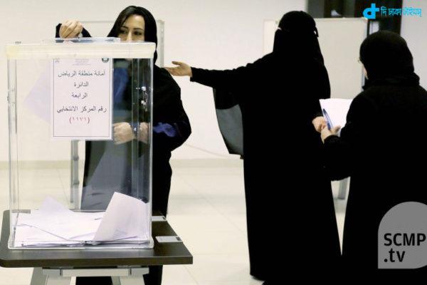 Saudi Arabia's first woman councilor-02