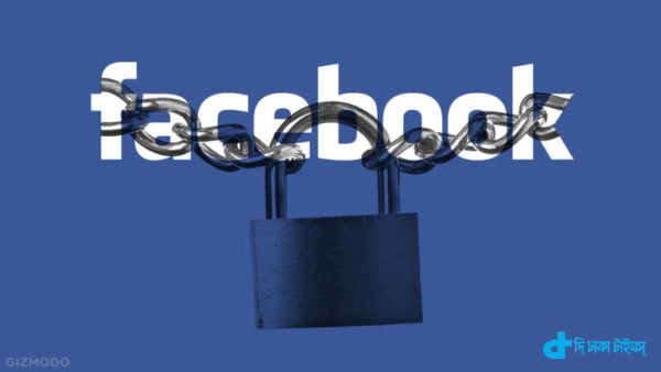 government wants to control post to Facebook