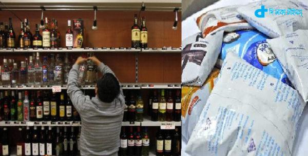 vendors that sell liquor instead of milk